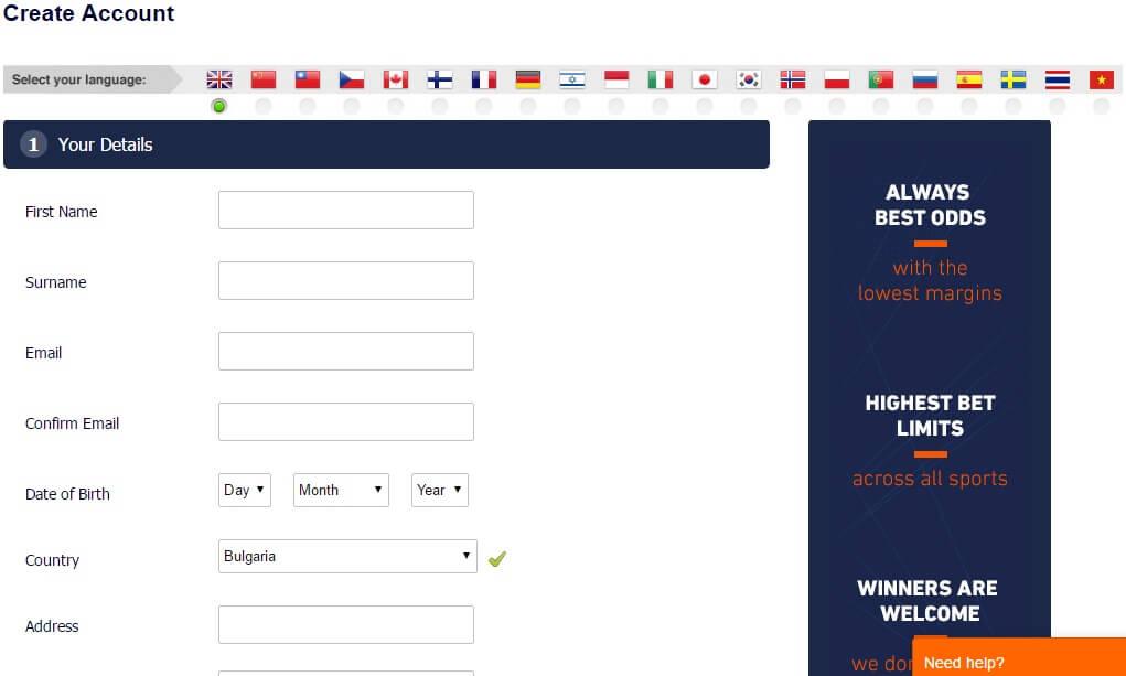 Форма за регистрация от Pinnacle